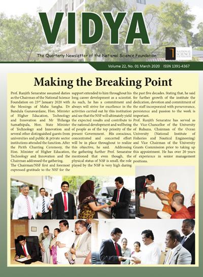 Vidya Newsletter Vol 21(2)