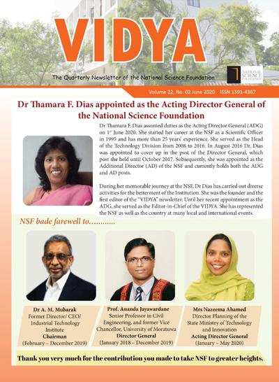 Vidya Newsletter Vol 22(2)